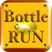 Bottle Run